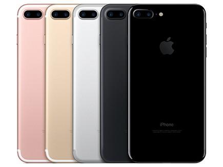 Apple Iphone 7 Plus 32gb Mobilni Telefon Cena Prodaja Apple