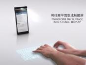 Lenovo telefon sa laserskim projektorom