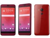 HTC predstavio Butterfly 3