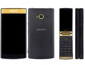 Phillips V800 novi Android telefon na preklop