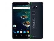 HTC Nexus Marlin prva službena fotografija?