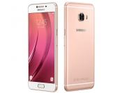 Samsung Galaxy C9 odličan telefon srednje klase