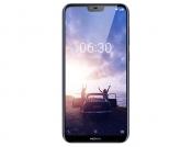 Nokia X će biti predstavljena 16. maja u Kini