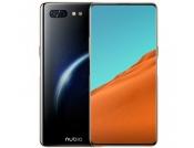 Nubia X telefon sa dva ekrana