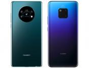 Huawei Mate 30 Pro prve slike mogućeg dizajna