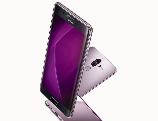 Huawei Mate 9 službeni render