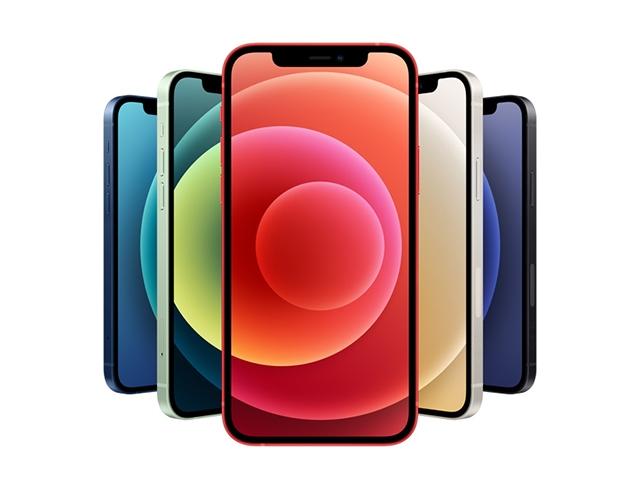 Apple iPhone 12 zvanično predstavljen!