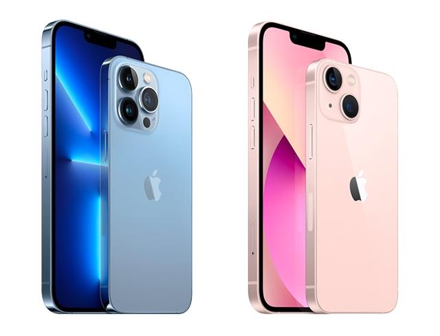 Apple iPhone 13 zvanicno predstavljen